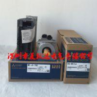 J4三菱交流电机HG-KR73J 13J 23J 43J 053 SR52 MITSUBISHI伺服