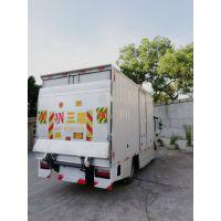 三能3NWB-15SKC12L铝合金汽车液压尾板厂家 装卸货物