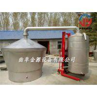 十堰固态酿酒设备 大型吊锅酿酒设备厂家