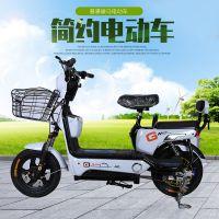 货源供应普通骏马电动车 绿色环保成人代步电动自行车家用电动车