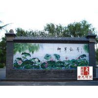 景德镇大型陶瓷壁画定制厂家,定制大型陶瓷壁画规格