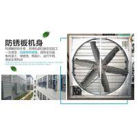厂房排风机湿帘风机抽风机通风降温系统