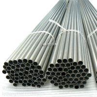 钛镍锆无缝管生产厂家-宝鸡昌立