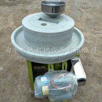 豆制品加工用电动石磨 多型号花生酱石磨 鼎达 机械
