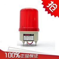 LED1101J设备信号灯 声光报警灯 LASEEM/LED旋转警示灯12V24V220V