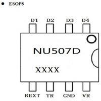 NU507DLED驱动IC LED四段PWM线性调光芯片四通道定电流