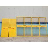 广东省hysw供应钢板网型建筑施工电梯门 欢迎定制hy-190