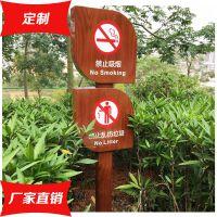 不锈钢仿木纹温馨提示牌 仿木纹警示立牌 告示牌厂家制作