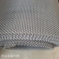 真正国标310S耐高温GF2W0.400/0.140平纹拉丝网 耐磨过滤方孔筛网