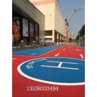 供应青岛彩色路面材料彩色防滑路面透水地坪施工13375570803