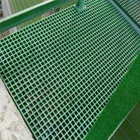 久瑞玻璃钢十字格栅养殖场网格板具有优良的电绝缘性