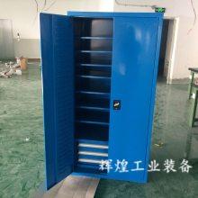 深圳 辉煌HH-260 广州双开门4层板置物柜 定做钳工专用工具柜重型