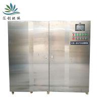 厂家直销污水处理成套设备小型实验室污水处理设备