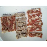 河北天烨各种重组肉制品技术培训技术转让碎肉重组