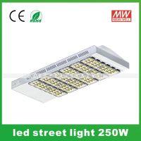 250WLED路灯 3030贴片大功率高光效模组路灯头 双车道高杆灯50W100W150W200W