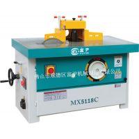单轴锯铣组合机 木工锯铣一体机 富尹机械