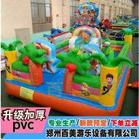 广东揭阳小型充气蹦蹦床,汪汪队充气城堡新款造型落幕各大广场快来玩吧!