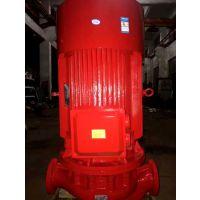 供应消防泵XBD21/35-80L/HY喷淋泵