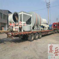 多层滚筒三筒烘干机 煤泥河沙干燥烘干设备 嵩岳节能三回程烘干机