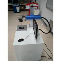 成都多用型20瓦光纤激光打标机、激光刻字机厂家直销、金属激光打码机