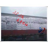 供应LLDPE/EGF-35B/价格,线性/EGF-35B/中韩石化
