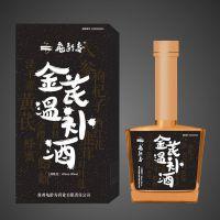 火速包装高档酒盒包装定制设计 晶白料白酒瓶设计批发 厂家直销