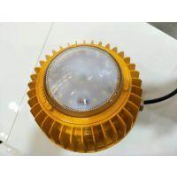 DOD9183B 飞利浦LED防爆吸顶灯
