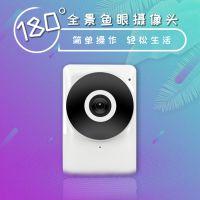 永吉星全景智能i监控摄像机 手机远程摄像头 180度vr全景智能监控