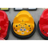 甲壳虫碰碰车儿童碰碰车厂家碰碰车配件室内游乐玩具