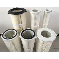 厂家供应3290过滤碳粉用高精密腹膜三耳铝盖粉尘滤芯 除尘滤筒