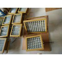 CCD97- 加油站方型防爆LED灯 乐清裕恒防爆