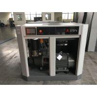 志高37SFe-8永磁变频(高效节能)螺杆空压机