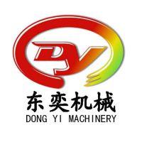 广州市东奕工程机械设备有限公司