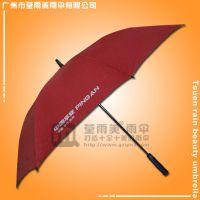 【佛山雨伞厂】生产-佛山平安保险 佛山太阳伞厂 佛山帐篷厂 佛山广告雨伞