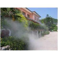 通宝园林景观人造雾设备