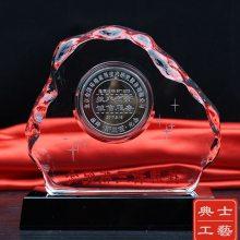 定做上市庆典水晶纪念品,公司上市留念礼品,客户答谢纪念品,北京高端庆典礼品设计定制厂家