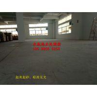 南宁青秀混凝土固化公司、混凝土硬化地坪、江南水泥地翻新打磨