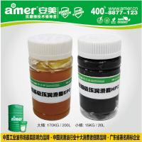 厂家研发 耐低温润滑脂SY302 齿轮润滑脂 安美润滑脂厂家