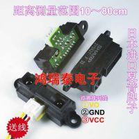 高精度日本夏普红外测距传感器GP2Y0A21YKOF原装正品,深圳现货
