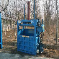 北京市 生活垃圾立式液压打包机一台多少钱