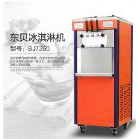 价格实惠武汉三色甜筒冰淇淋机