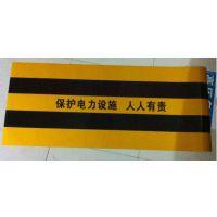 销售50*120cm电杆防撞反光膜 反光警示贴型号齐全