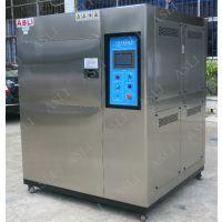 电容二槽冷热冲击试验机ASLI