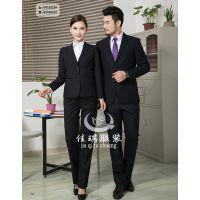 北京纯色女性职业装定做,女士白色小西服混纺类定制