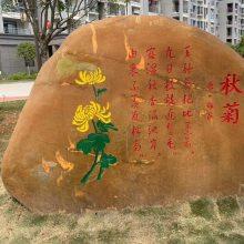 黄蜡石如何鉴定 浙江园林景观石批发 企业门口招牌石用黄蜡石好吗