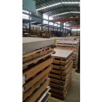 7075-2024-2A12-7050-6061-6063-6082铝板铝棒