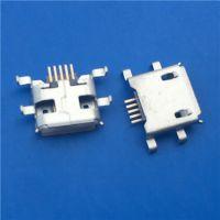 MICRO 沉板母座沉板0.7MM四脚插板DIP+SMT长针 卷边 带接地