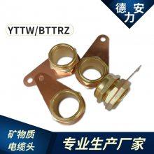 YTTW电缆头 YTTW电缆终端头厂家现货