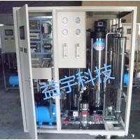 厂家供应反渗透海水淡化设备,全自动水处理设备益宇YYRO-1000