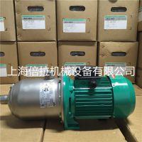 德国威乐加压泵MHI206-1/10/E/3-220-50-2冷热水增压泵WILO热水供水循环泵